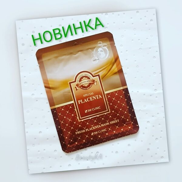Тканевая маска для лица с экстрактом плаценты 3W CLINIC Fresh Placenta Mask Sheet